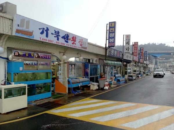 Misu-dong in Korea