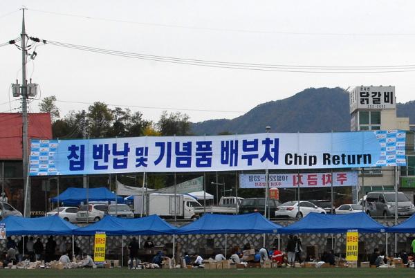 Chuncheon in Korea