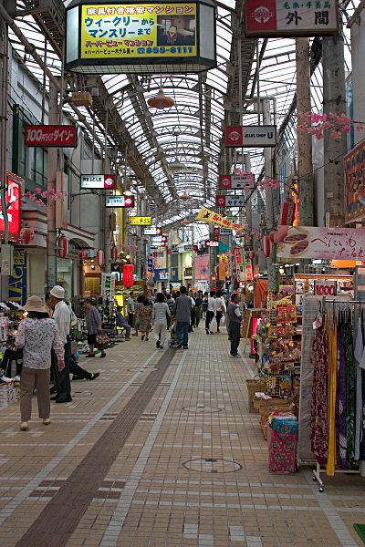 Naha Japan